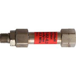 Обратный клапан ОК-2П-02-0.3 ТУ 3645-045-5785477-2003 / 11741
